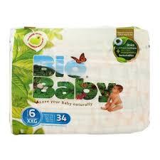 pañales bio baby 6